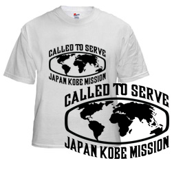 Called to Serve with World